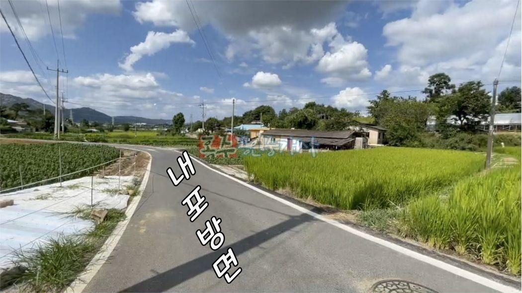 홍성시내 역전 가깝고 내포혁신도시 가까운 투자처, 주말농장토지