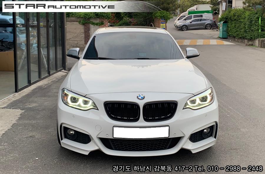 BMW F22 220d 오메가G1 엔진오일 교환 (m2,m1,OmegaG1,합성엔진오일) 수입차튜닝샵 스타오토모티브