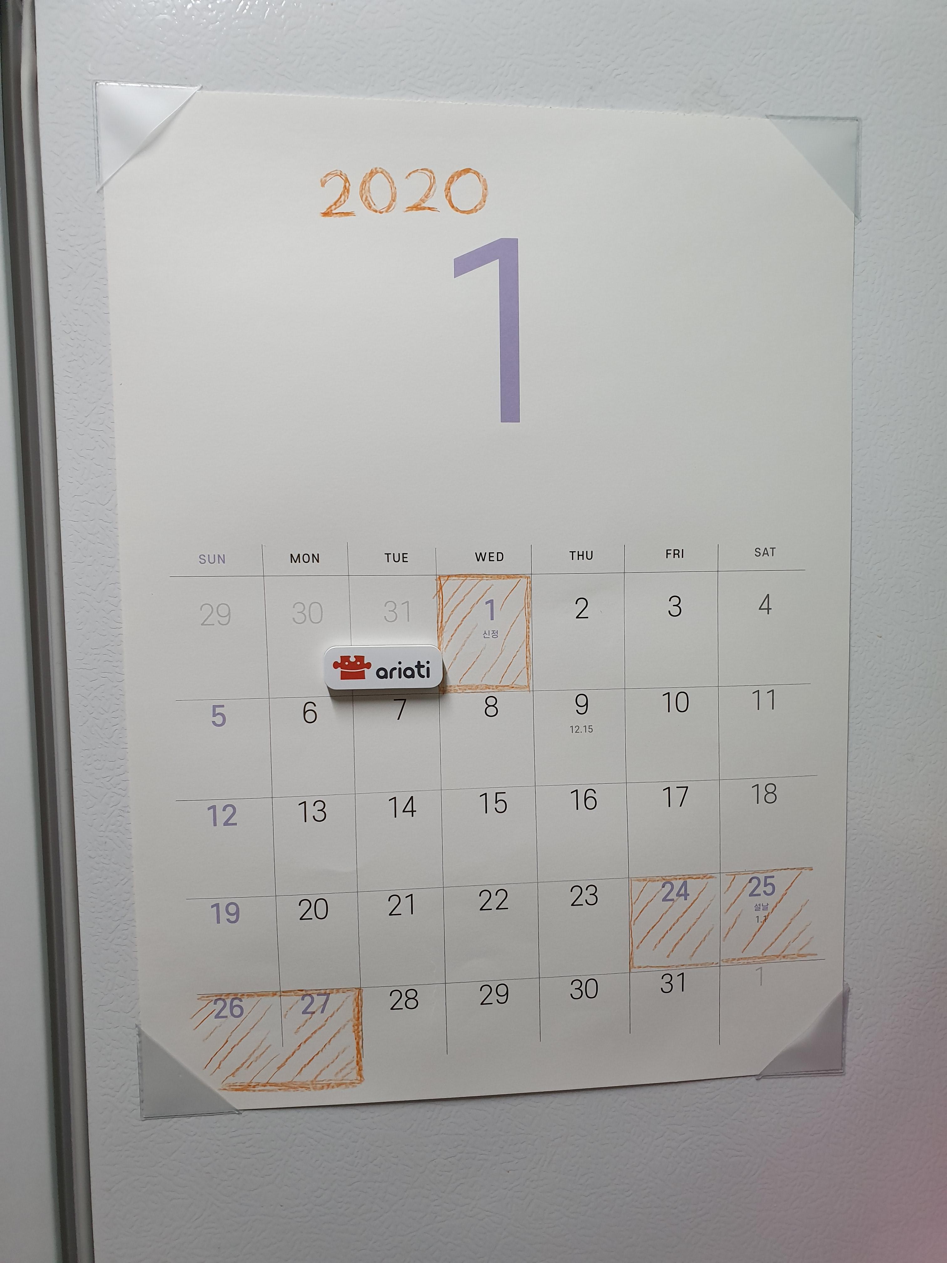 2020, 아직도 생소한 년도