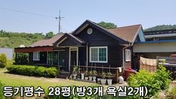 세종시 근접..시세보다 한참 저렴한 주택!! 가격절충불가!