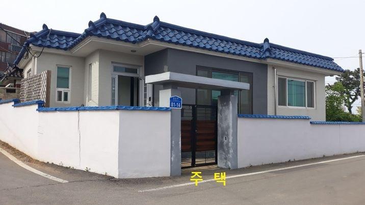덕산온천 시내 마을 안에 있는 올 수리한 정남향 단독주택