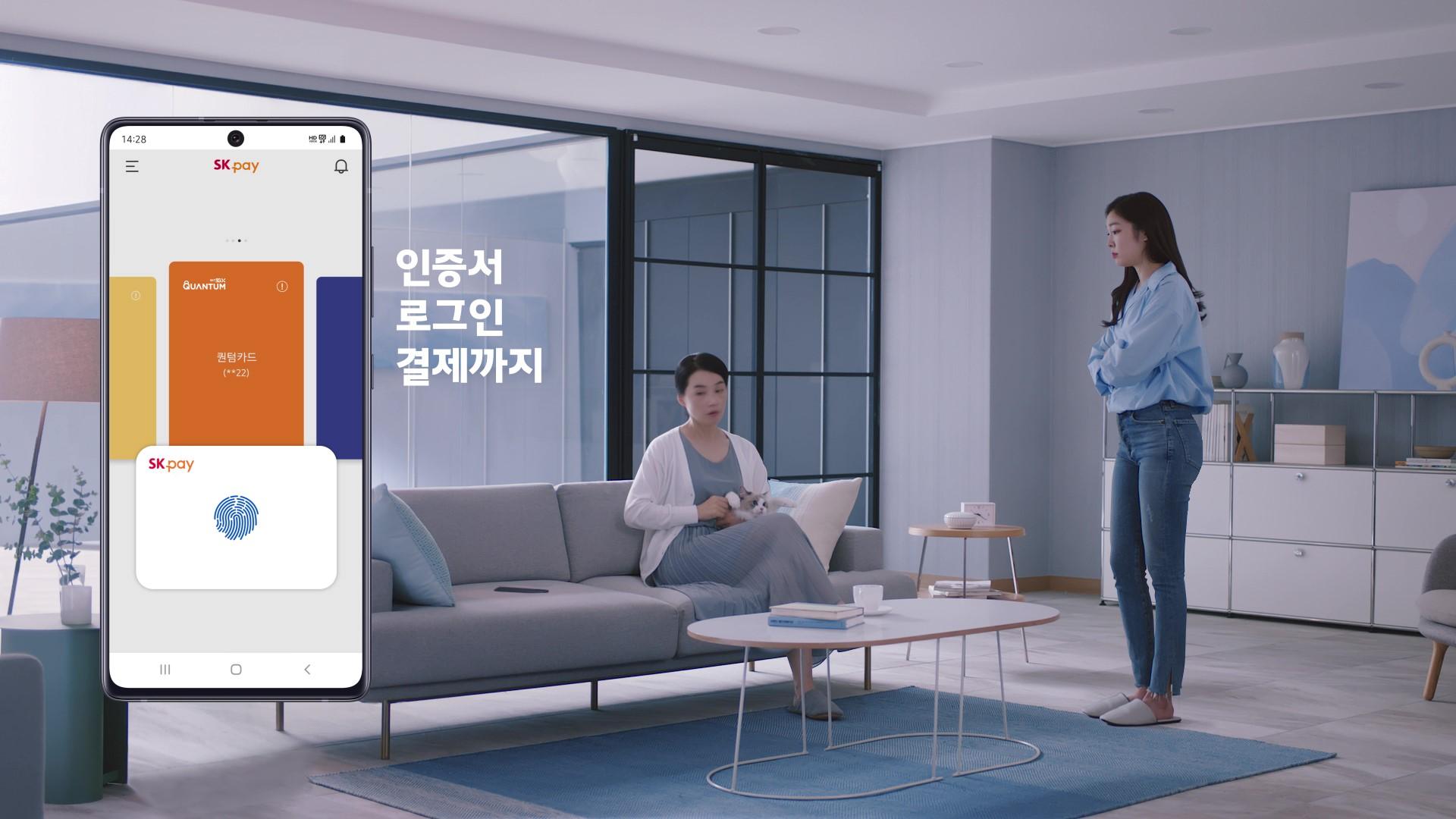 김연아 광고