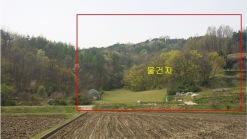 호젓한 산등성이 1428평 밭과