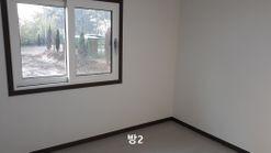정남향 신축 전원주택:가격조정 2억1천만원으로...
