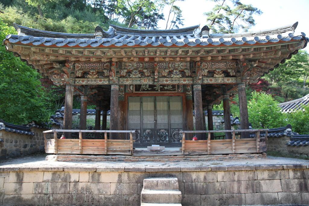 Treasure No. 2078_Euiseong Gounsa Training Hall