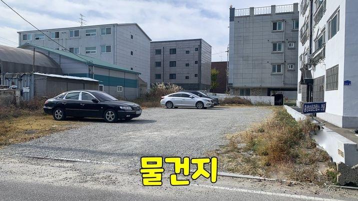 홍성 읍내 나대지, 원룸, 다가구 주택, 근린생활시설