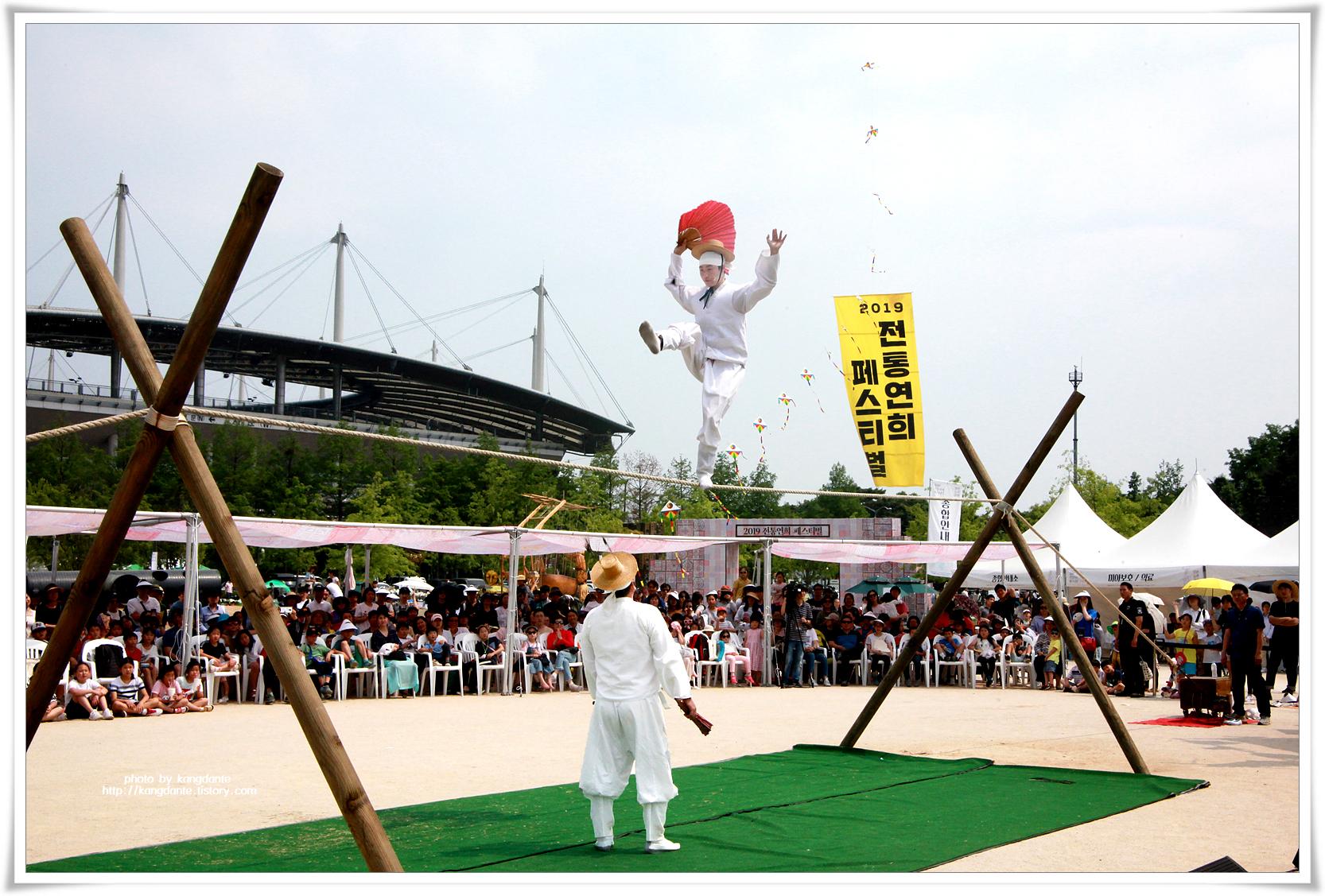 2019 전통연희페스티벌, 전통 줄타기 공연
