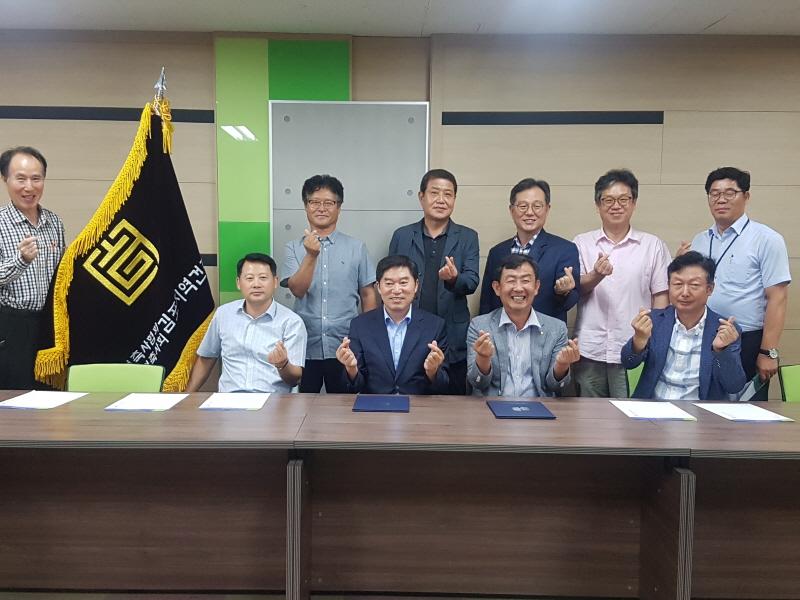 김포시청소년육성재단, 위기 청소년 지원을 위한 민간자원 확보 업무협약 체결