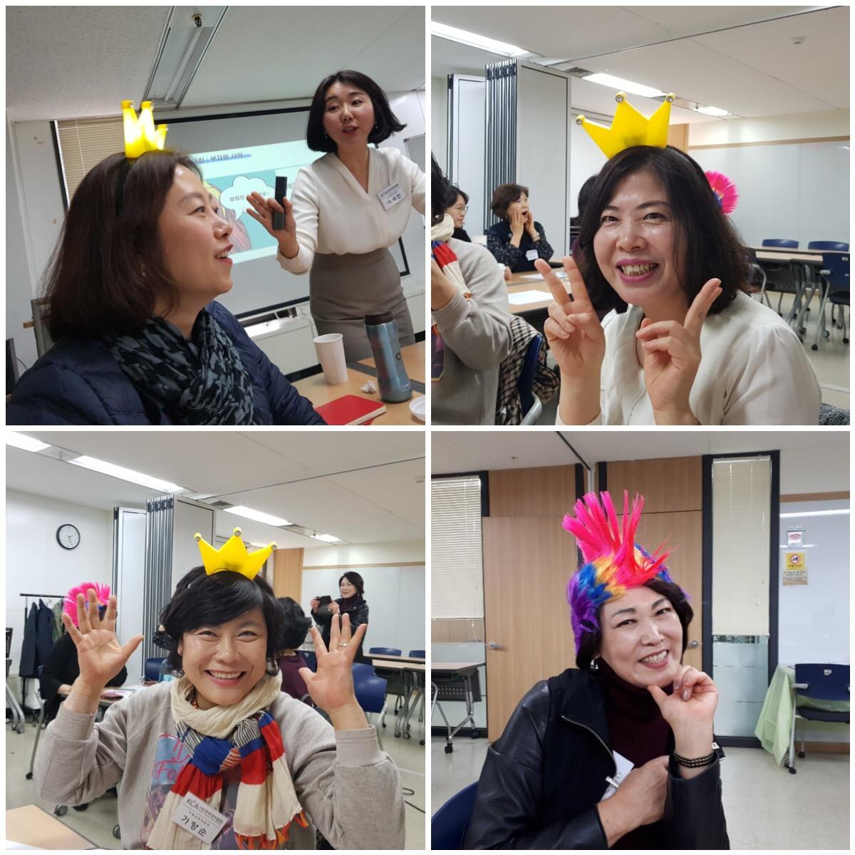 역량강화위원회 워크숍 <재의탁, 봄을 그리다!>  @한국코치협회