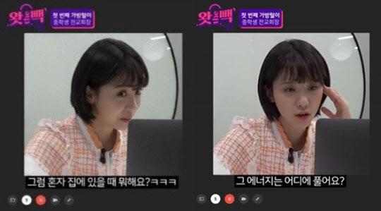 김민아 사과에도 성희롱 논란 위태롭기만 하다