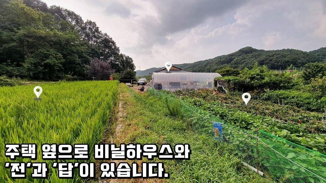 산아래 민가와 살짝 떨어진 조용하고 독립성을 갖춘 주택과 영농지