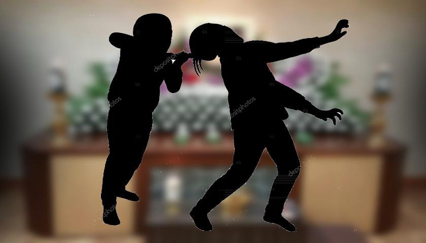 남편 불륜녀 장례식장서 난동부린 40대 여성…벌금 150만원