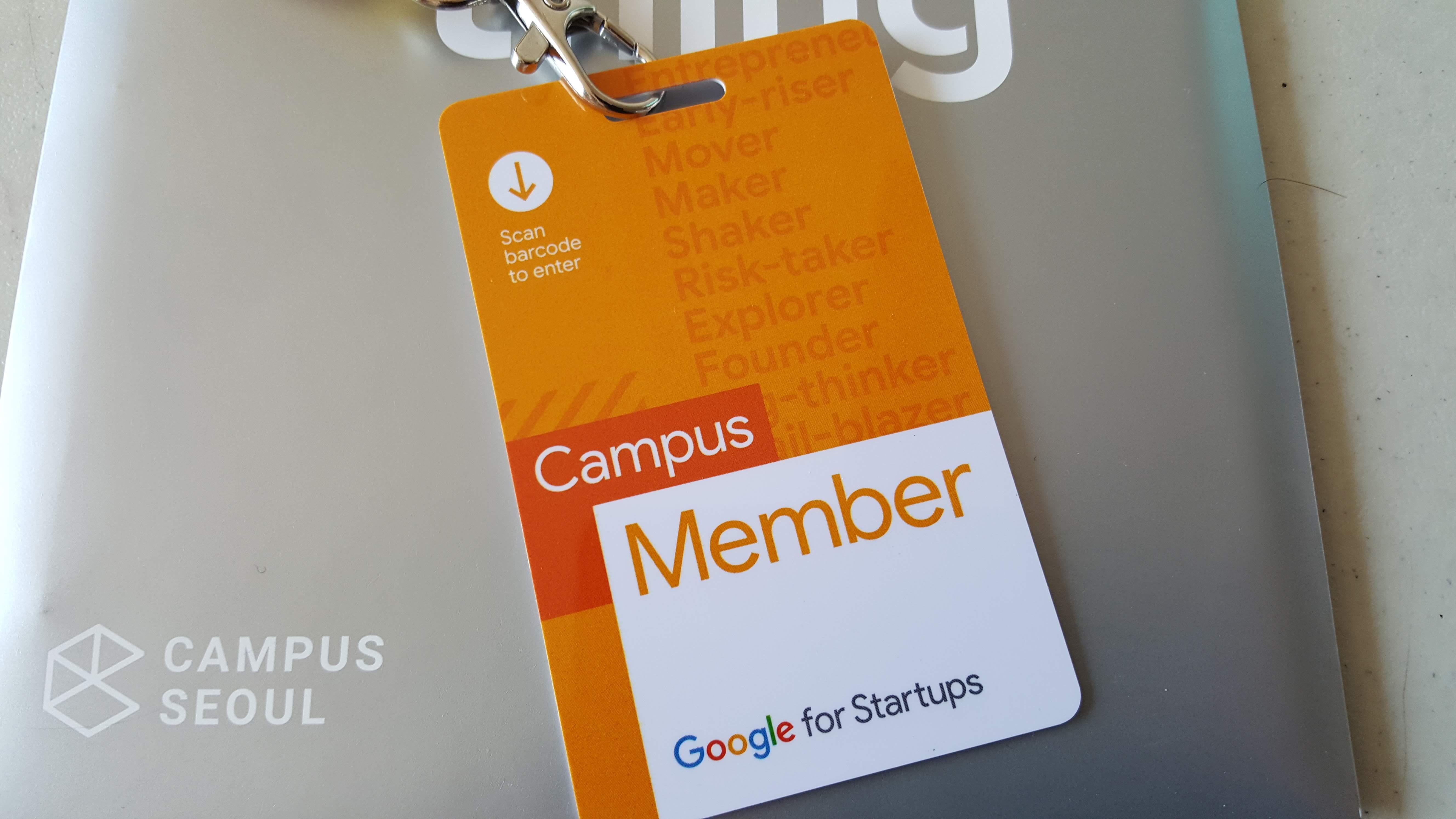 Google Campus SEOUL 합류 선물