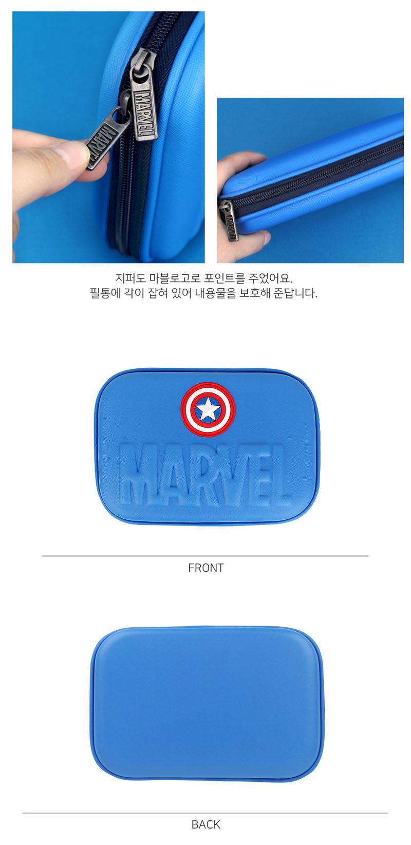 캡틴 몬스터 EVA 파우치 마블 로고 MV0496 - 쥬피터, 23,800원, 패브릭필통, 캐릭터