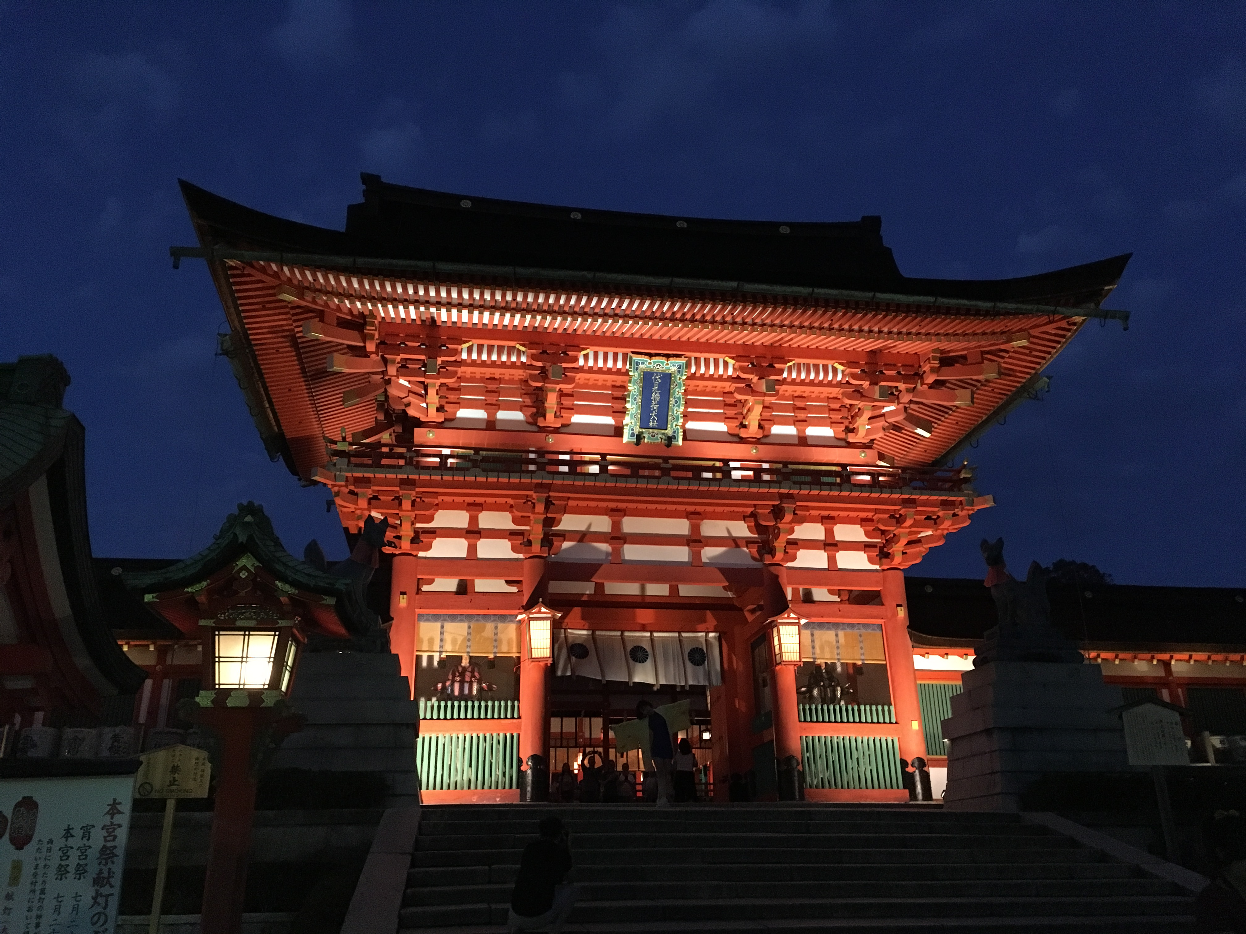 【 일곱 7번째 나홀로 여행 3탄 】지옥의 천리행군 교토(Kyoto) - 후편 -