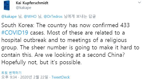 한국은 제2의 중국이 될 수 있다
