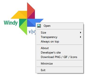 바람개비 V1.0 - 화면 녹화 영상에 이미지 로고를 쉽게 넣는 방법