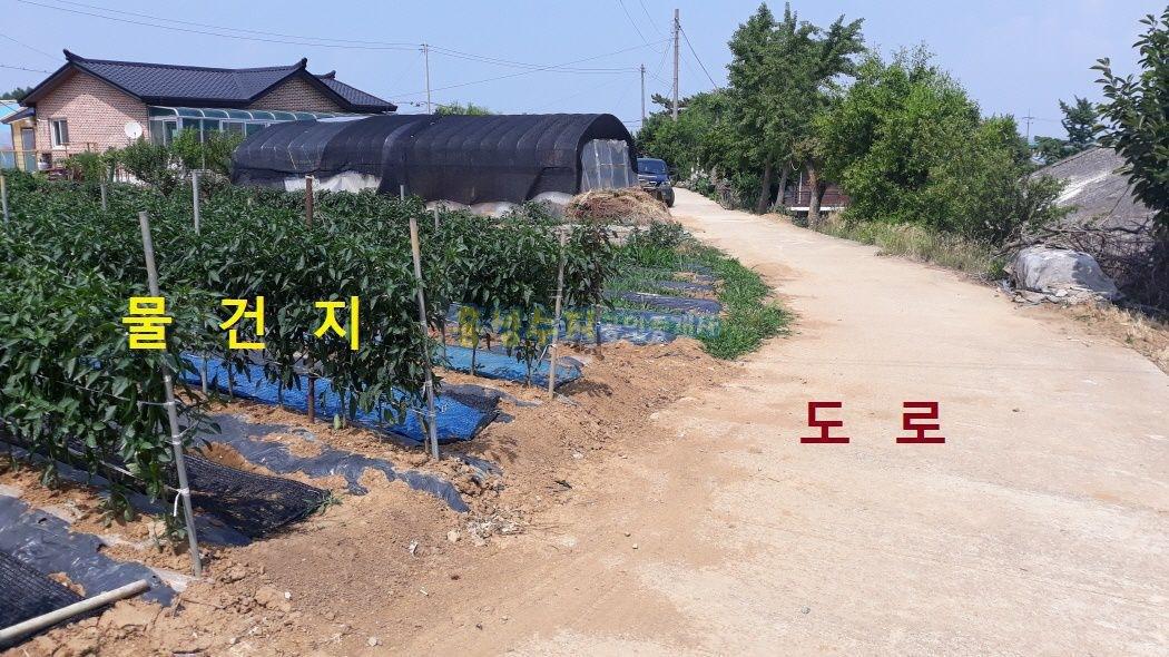 마을 앞 정남향 전망 좋은 주택신축용 토지