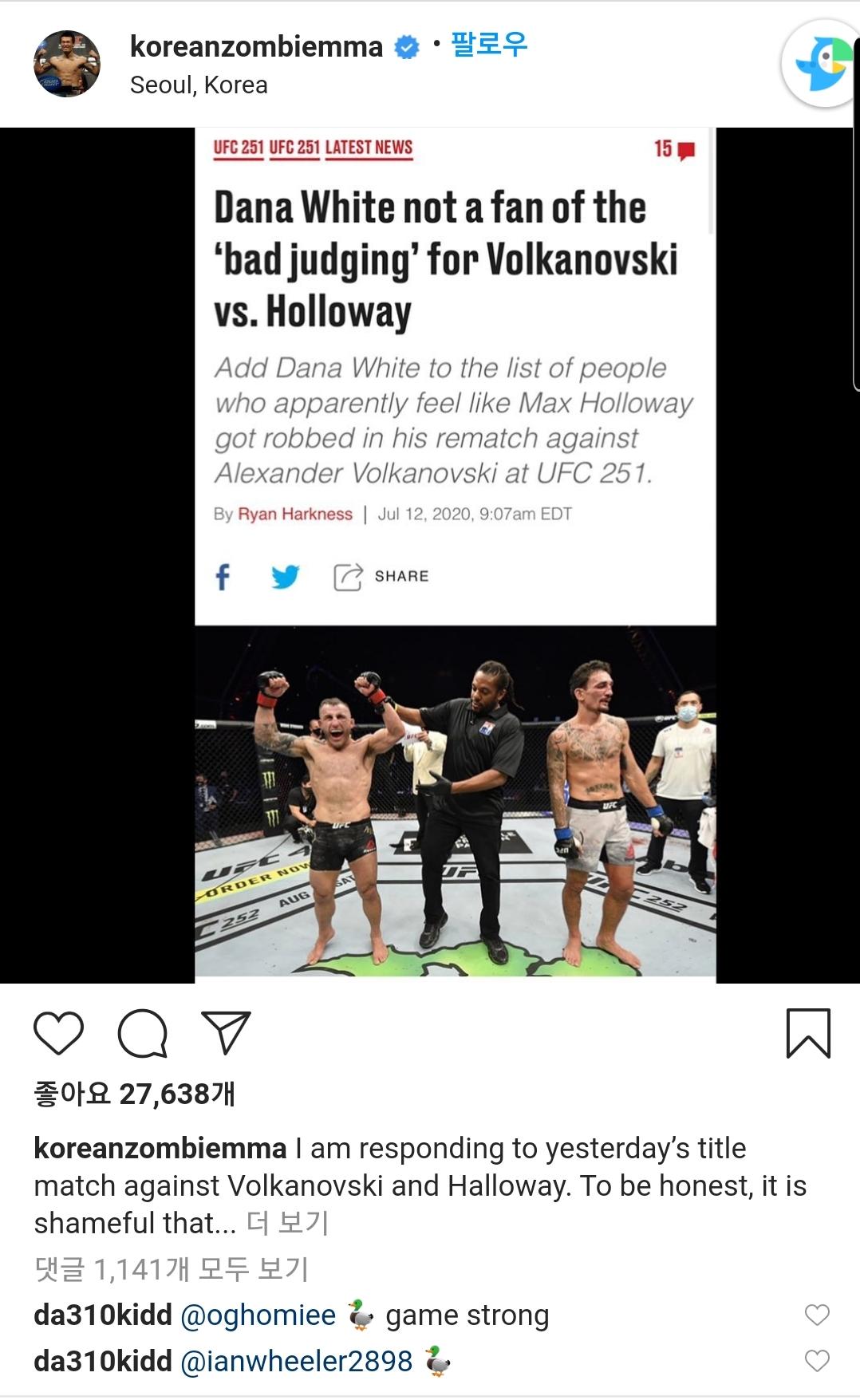 [UFC 트윗 단신] 정찬성 : 알렉산더 볼카노프스키는 부끄러운 챔피언  요안나 옌드레이칙 은퇴?