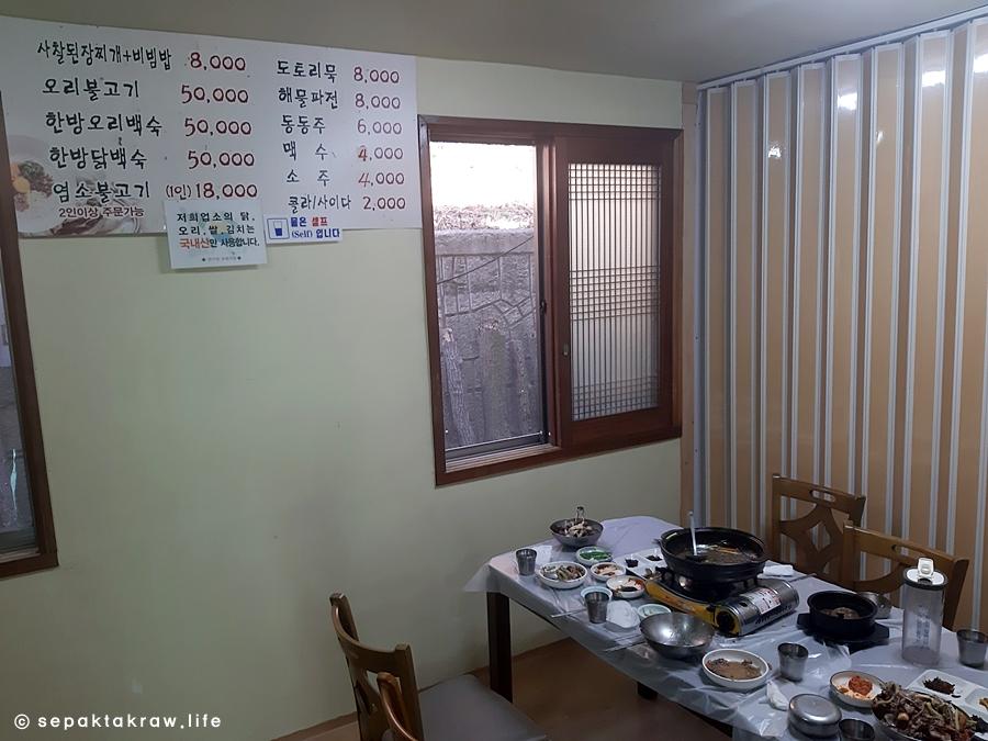 보현식당가격메뉴