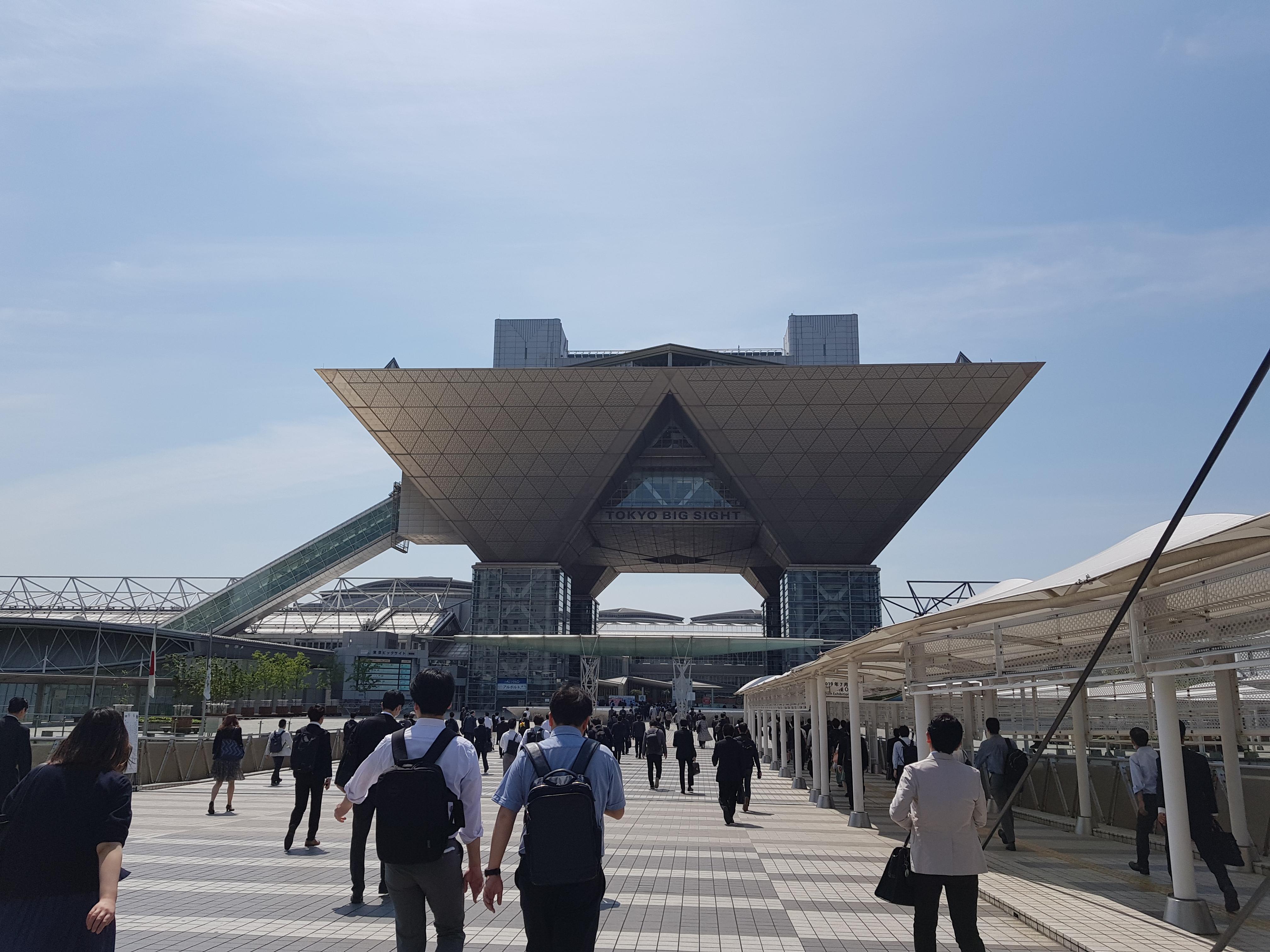이파피루스, 일본에 진출하다! - Japan IT Week 2019 이미지