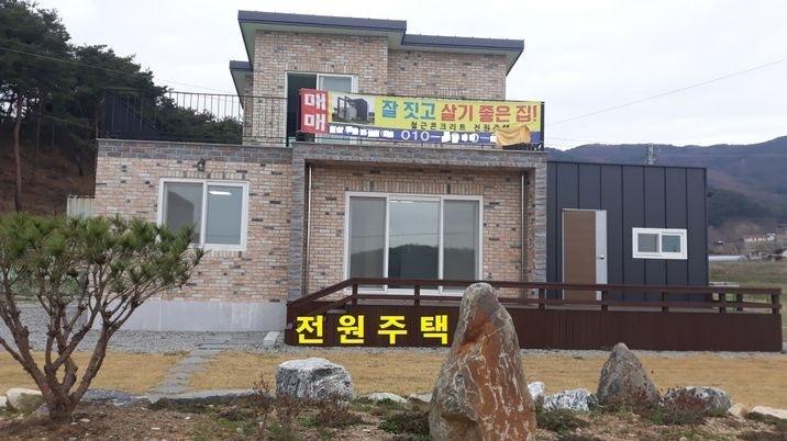 덕산온천 생활권에 아담한 2층 전원주택 급매물
