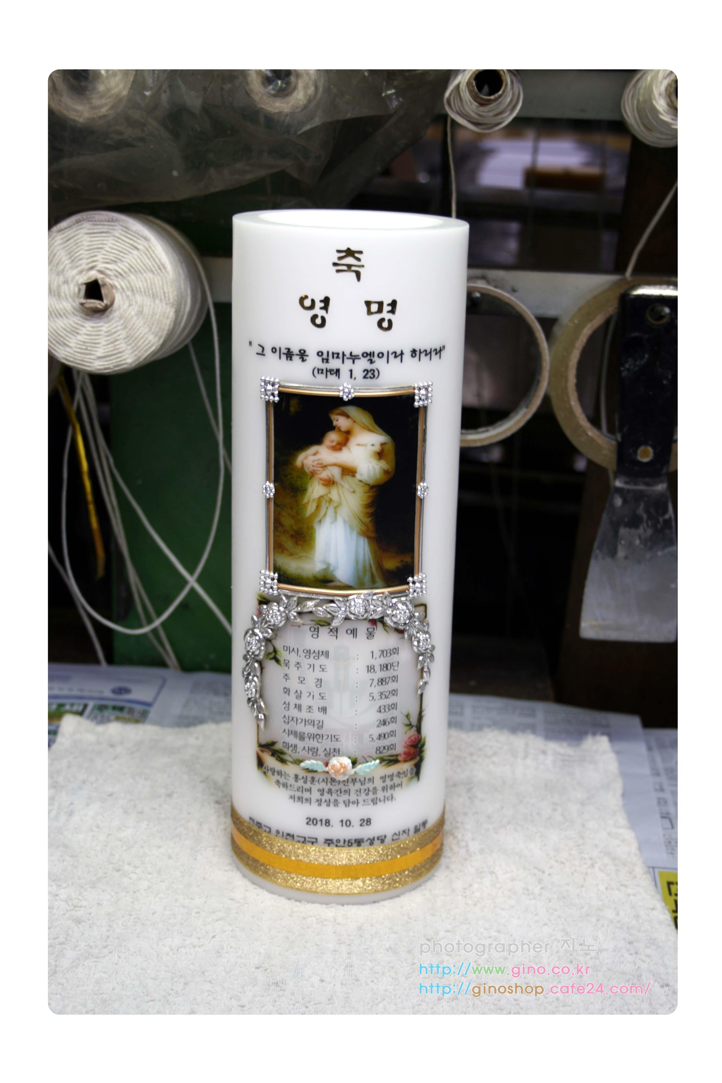 인천교구 주안5동성당 홍성훈(시몬)신부님 영명축일 캔들