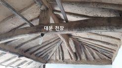마을 끝 올수리 한 농가주택/2천만원 조정, 초저가 급매물 처리