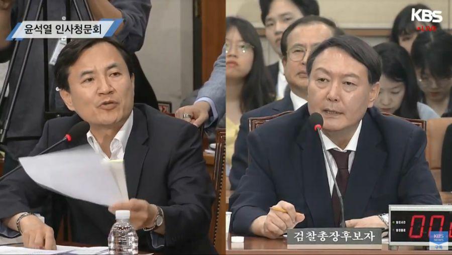 윤석열 검찰총장 청문회 김진태 개쓰레기새끼 똥꼬쑈