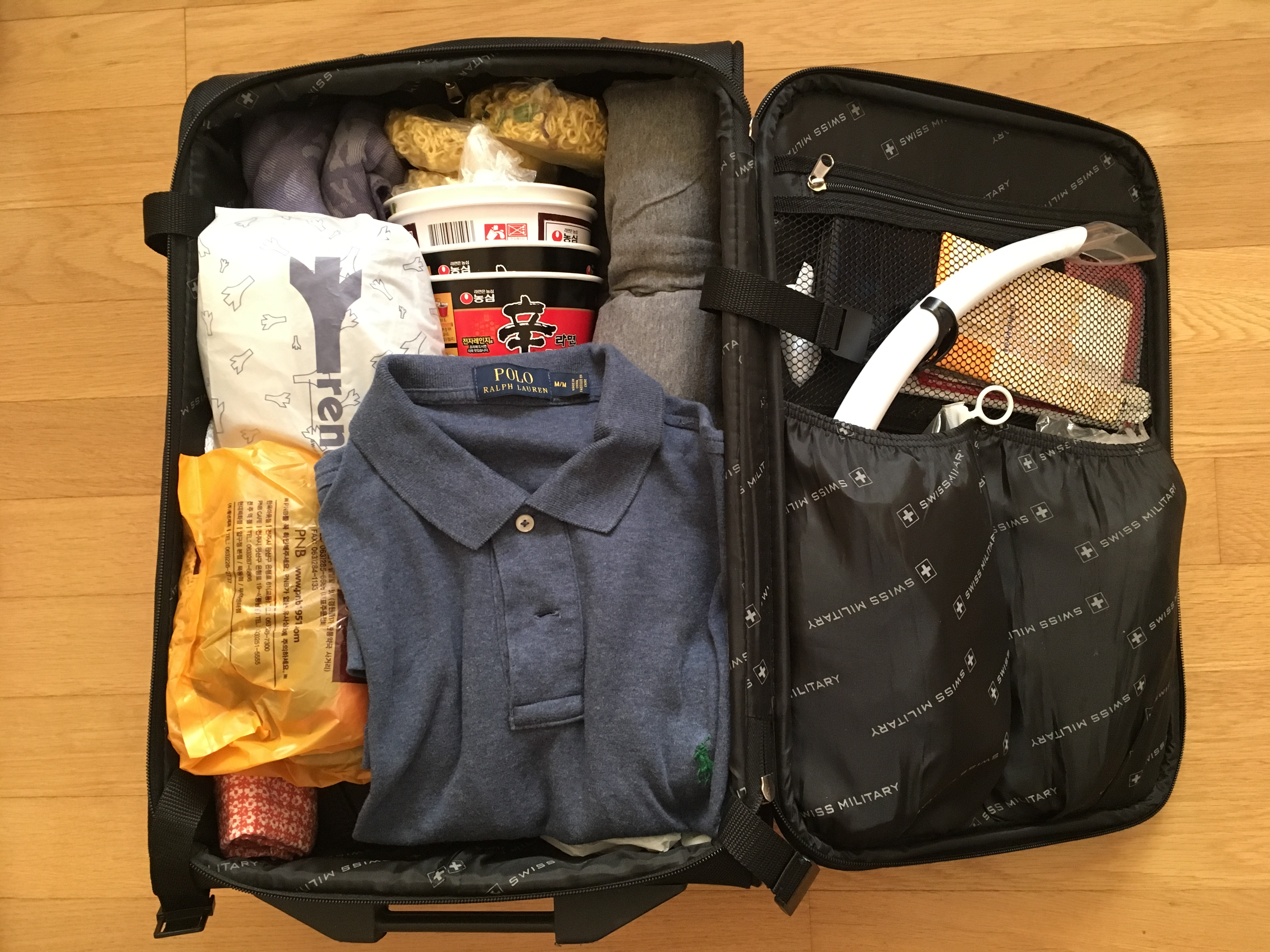 [다섯번째 나홀로 여행 1탄] 여행 준비, 그리고 출발!  방콕 도착!