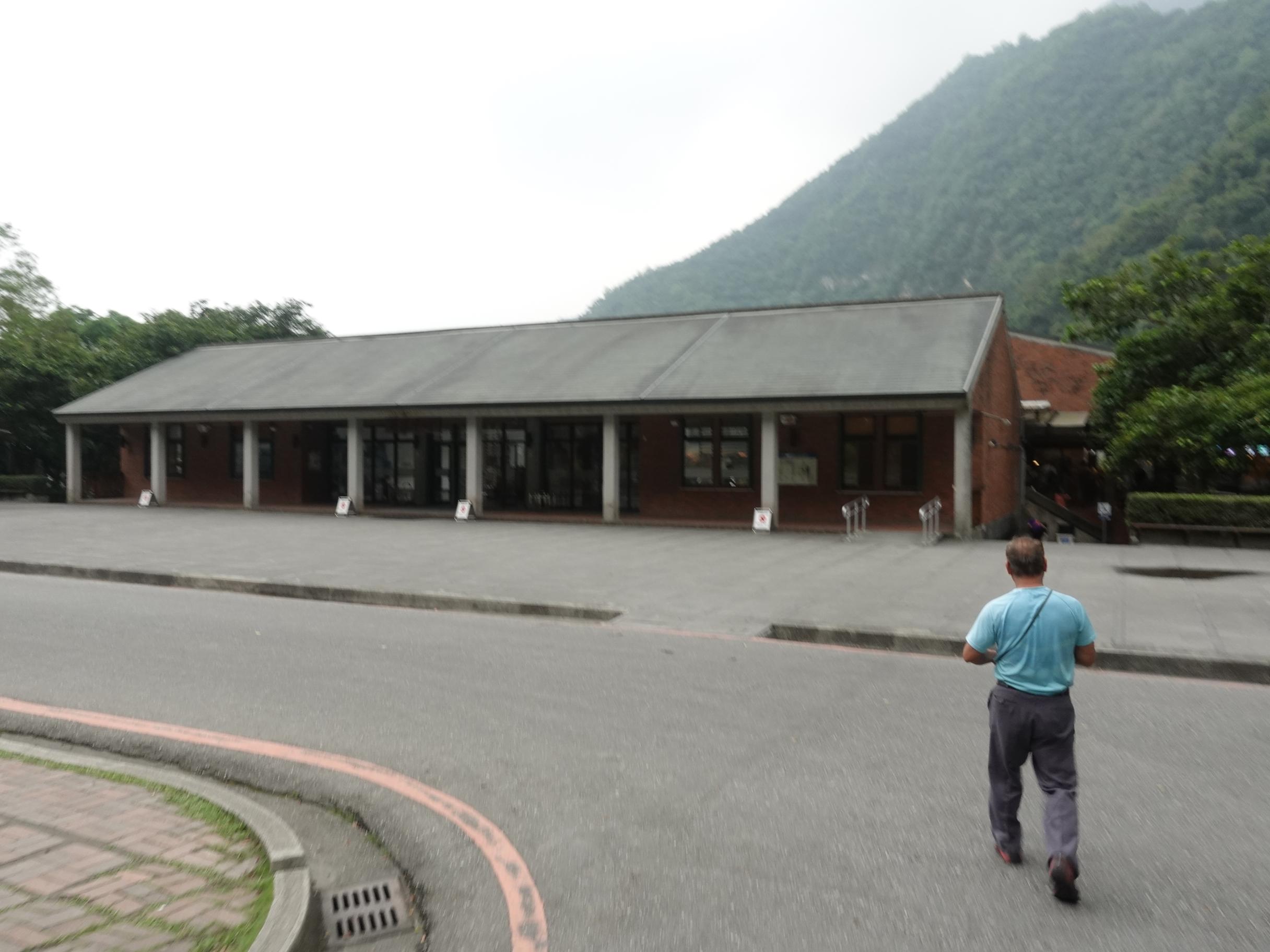 [대만 화롄] 셋째날 - #04. 타이루거 협곡 Part 03. 타이루거 협곡 원주민 식당? 타이루거 관광 안내소  점심