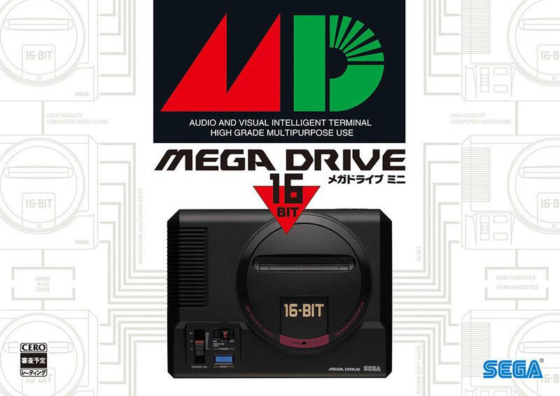 [BP/MD] 메가드라이브의 추억 - 메가드라이브 미니 추가 게임들