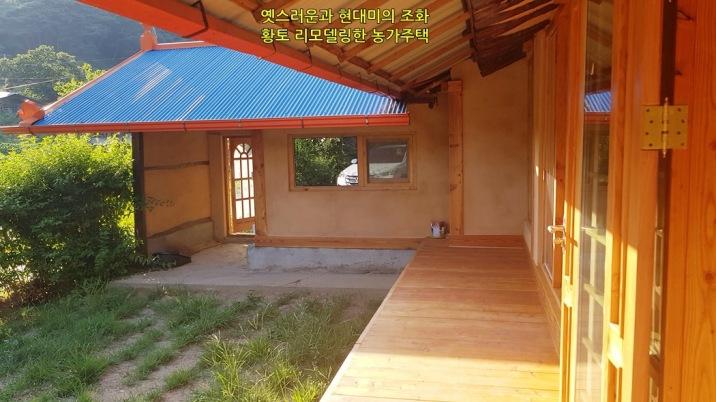 옛스러운 고풍과 현대미가 조화된 황토 리모델링 농가주택