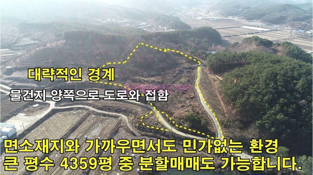 착한가격(평당9만원) 큰 토지(분할매매가능) 다양한 용도