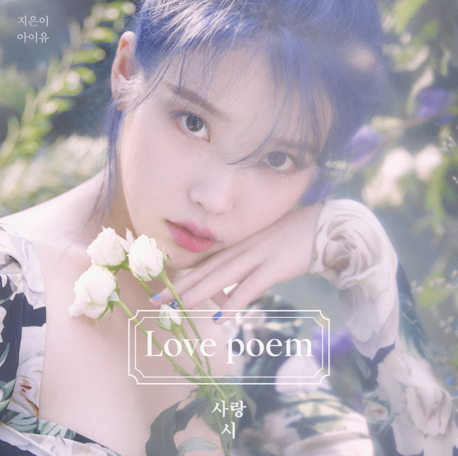 IU(아이유) - Blueming(블루밍) [MV]