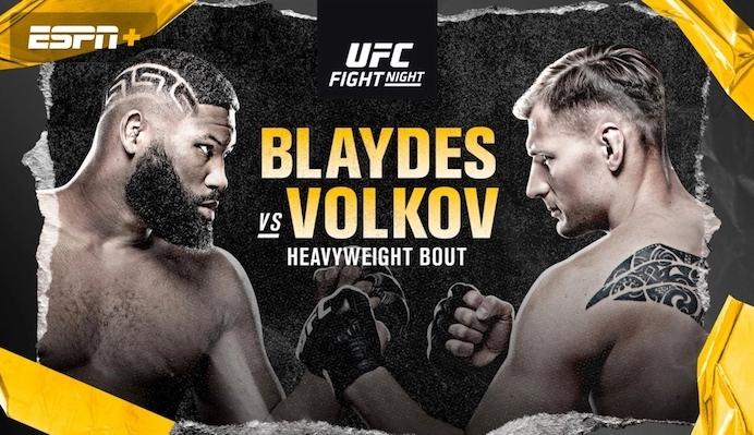 UFC on ESPN1 블레이즈 VS 볼코프 프릴림카드 감상후기 - 준비가 안 된 기대주들