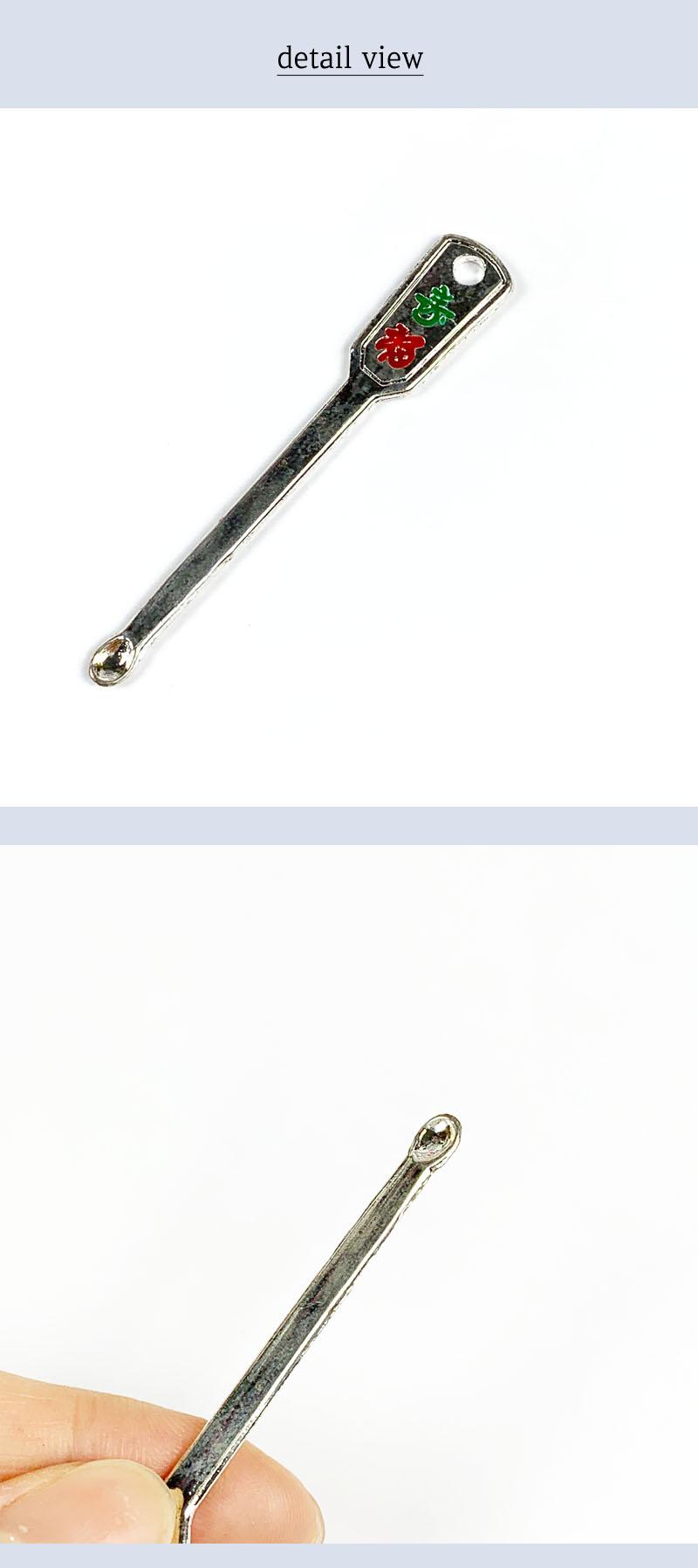 oska 미니 케이스 귀이개 귀파개 - 쥬피터, 1,300원, 네일, 관리도구