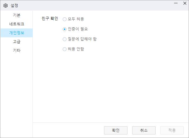 바이두 클라우드 BaiduNetdisk 6.8.1.3