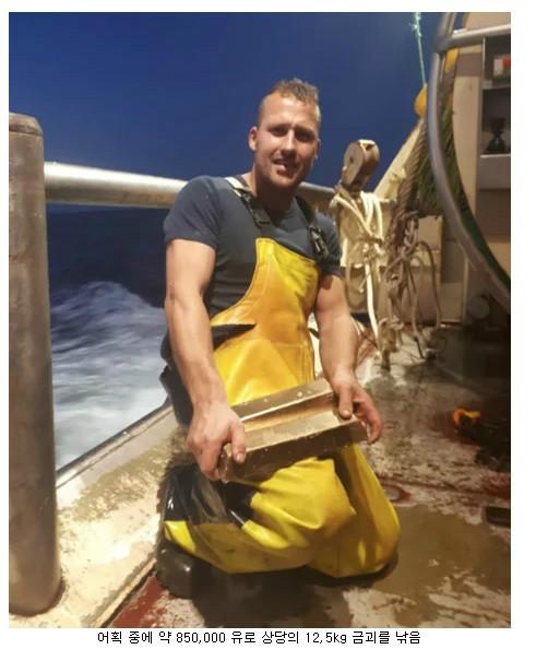 바다에서 어획중 낚은 로또 그거슨 11억원 상당의 금괴 12.5kg.