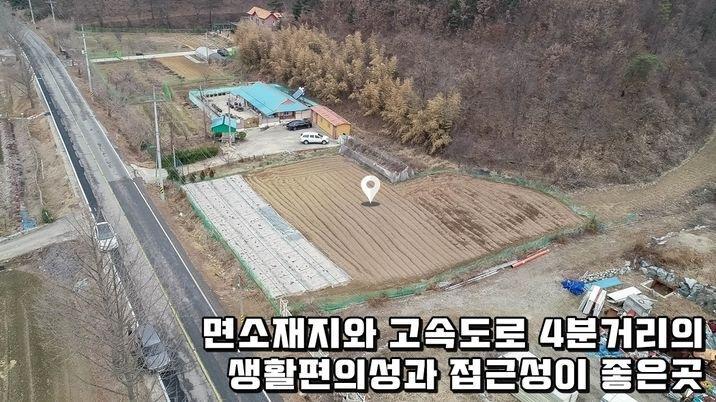 2차선 도로 산아래 한적한 환경의 정남향 계획관리지역 토지