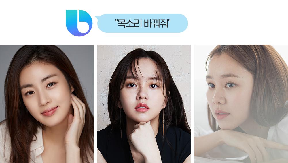 ▲ 배우 강소라 김소현 김예원