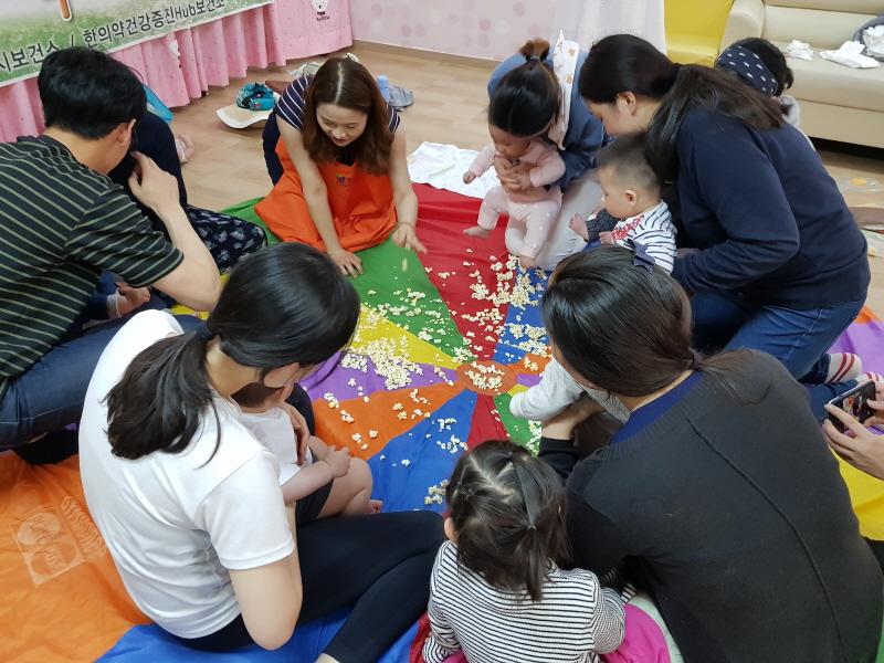 김포보건소 하반기 한방육아교실 개강
