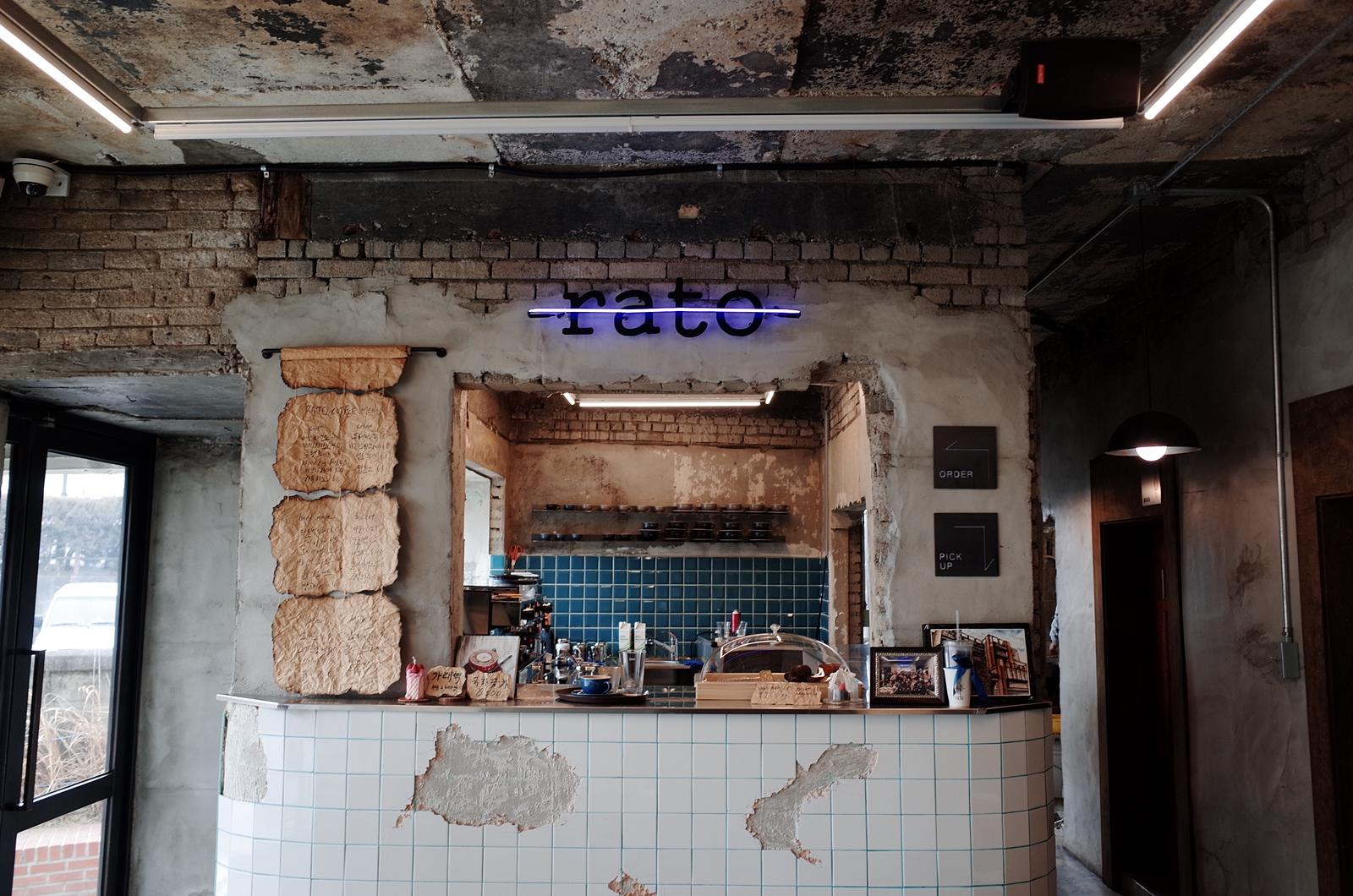 [청주 카페] 라토커피 rato coffee
