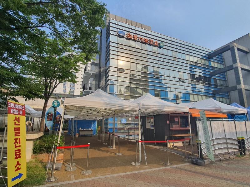 김포시, 보건소 선별진료소 일요일 축소 운영