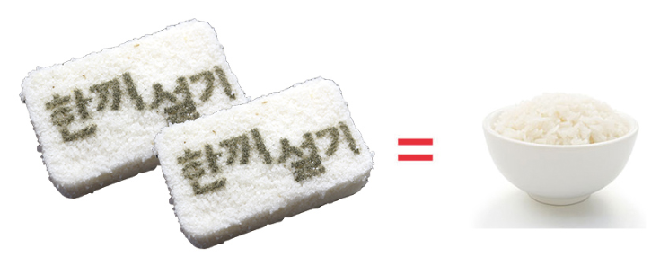 한끼설기-백설기(10개) - 디저트라이스, 23,750원, 쿠키/케익/빵, 빵