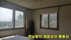 유구 시내권 그림같은 2층 전원주택