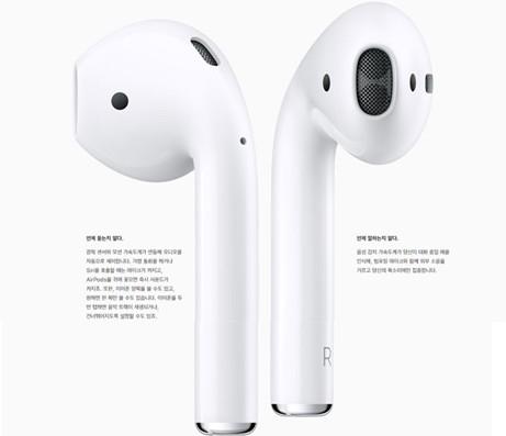 애플 에어팟 10만대 누적판매 지금이야 구매찬스