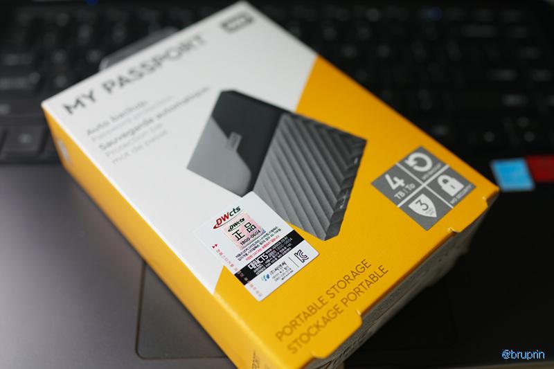 [BP/IT] 외장 HDD - WD 마이 패스포트(MYPASSPORT)