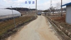 마을이 내려다 보이는 한적한 곳에 있는 귀농.귀촌용 토지