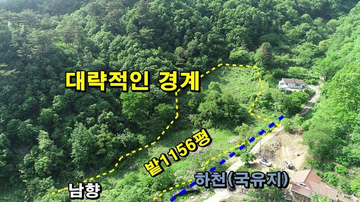 착한가격!!(평당82000원) 깊은산골~ 계획관리 토지